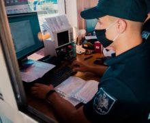 Молдова обновила список стран «красной зоны»
