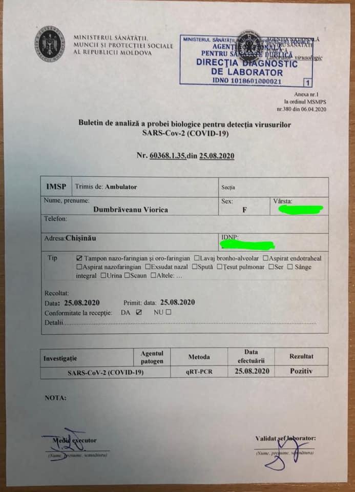 У министра здравоохранения Виорики Думбрэвяну обнаружили коронавирус
