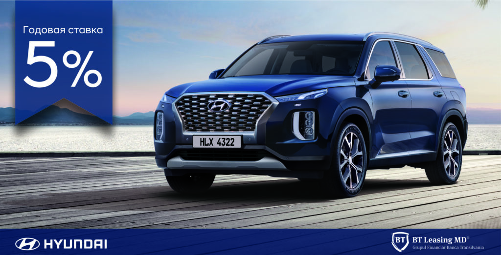 Сезон охоты навнедорожники Hyundai объявляется открытым!