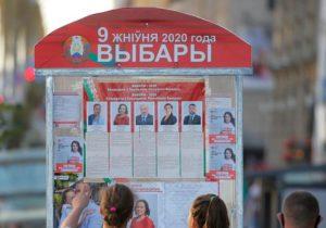 Comisia Electorală Centrală din Belarus a anunțat rezultatele oficiale ale alegerilor prezidențiale