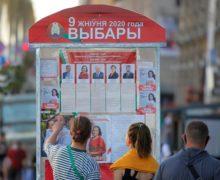 Евросоюз: Выборы вБеларуси «небыли нисвободными, нисправедливыми»