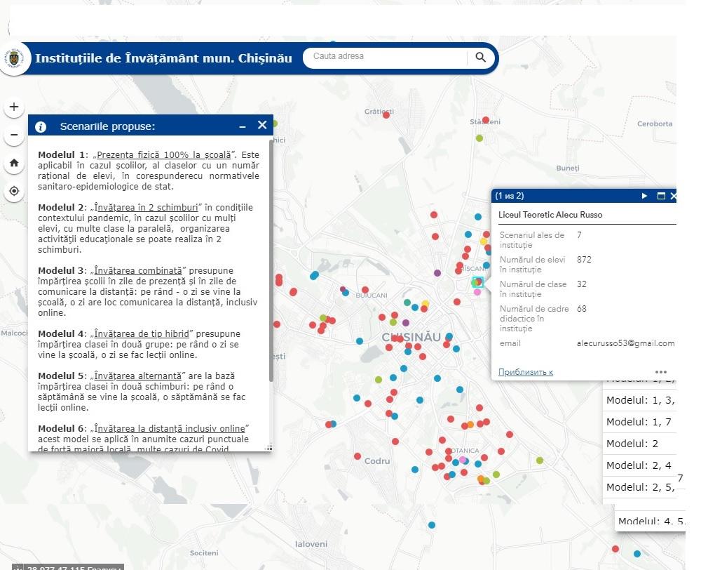 ВКишиневе появилась виртуальная карта школ илицеев с информацией о сценариях обучения