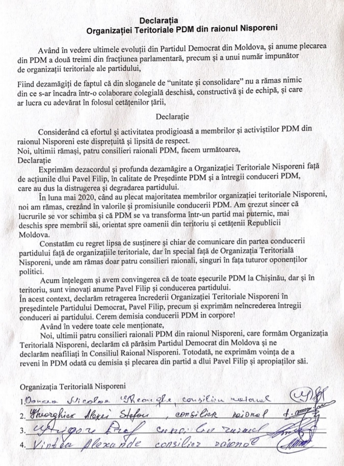 DOC Patru membri ai Organizației Teritoriale Nisporeni ai PDM au anunțat că părăsesc formațiunea. Se declară neafiliați