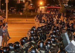 """""""Noi nu ieșeam, era îngrozitor"""". O femeie originară din Moldova, despre protestele din Belarus. În exclusivitate pentru NM din Minsk"""