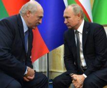 Rusia va acorda Belarusului un împrumut în valoare de 1,5 miliarde de dolari