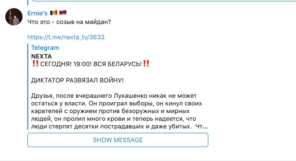 «Вот нахрена такое делать, г-н Додон?». Как в соцсетях обсудили поздравление Лукашенко от президента Молдовы