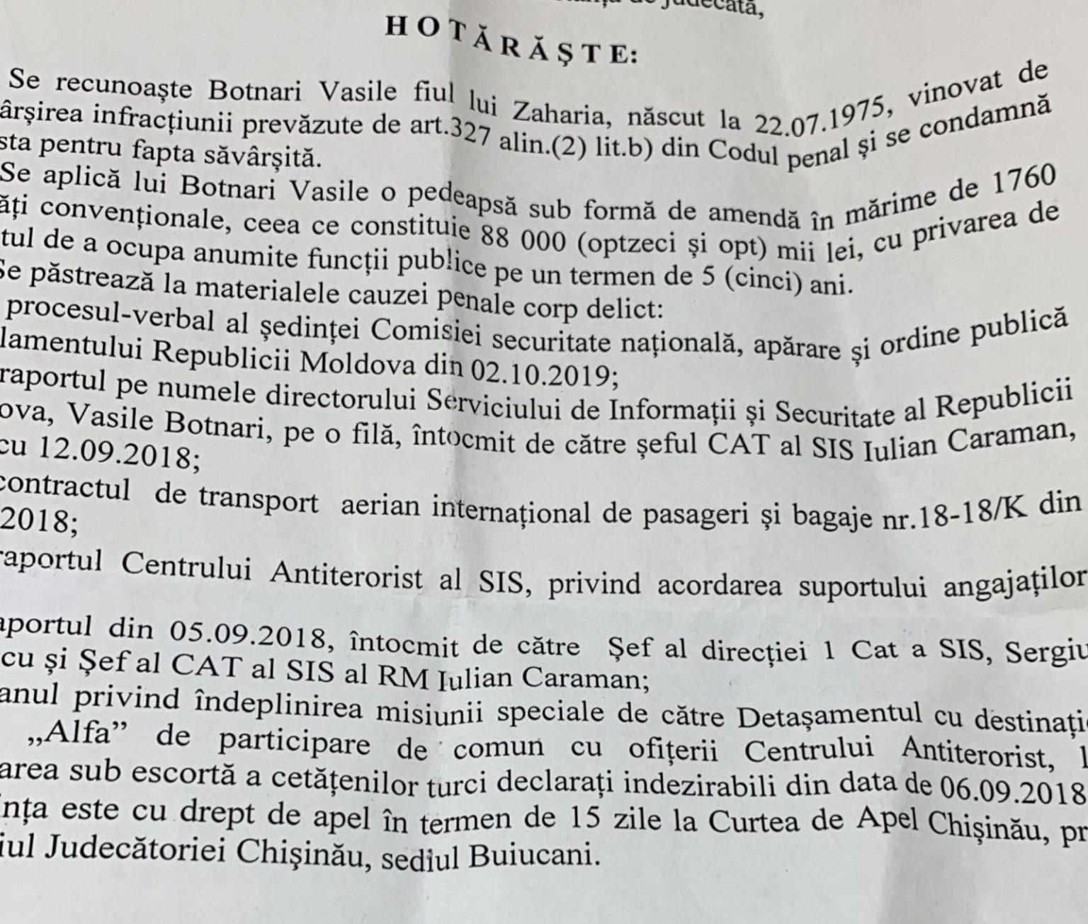 Экс-глава СИБа Ботнарь отделался штрафом? Литвиненко требует объяснений от генпрокурора (DOC)