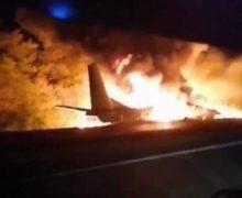 В Украине разбился военный самолет. Есть погибшие