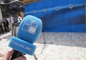 Publika TV закрывает программы и увольняет телеведущих. Плахотнюк закрывает свой телеканал?