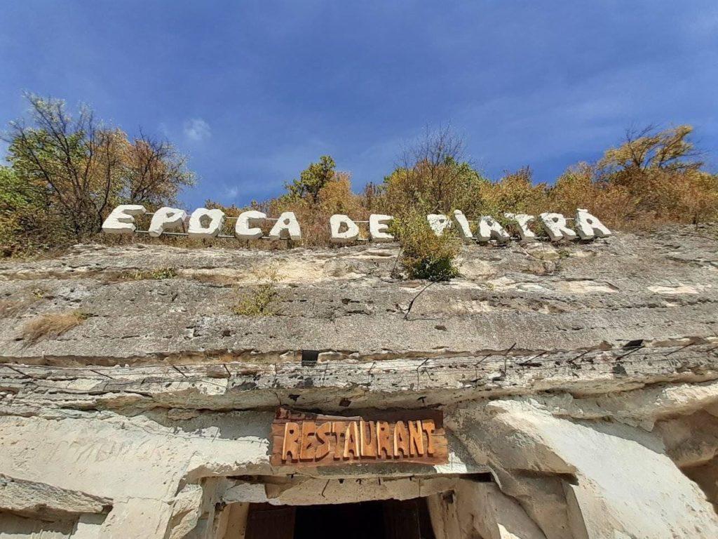 Топ-4 маршрута в Молдове, куда можно отправиться с семьей на выходные
