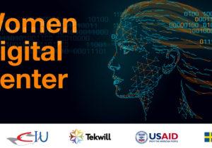 Women's Digital Center расширяется: региональные НПО приглашают к участию в конкурсе грантов