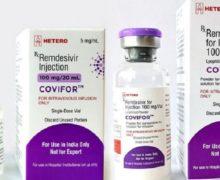 Препарат Remdesivir для лечения коронавируса скоро прибудет в Молдову. Сколько он стоит?