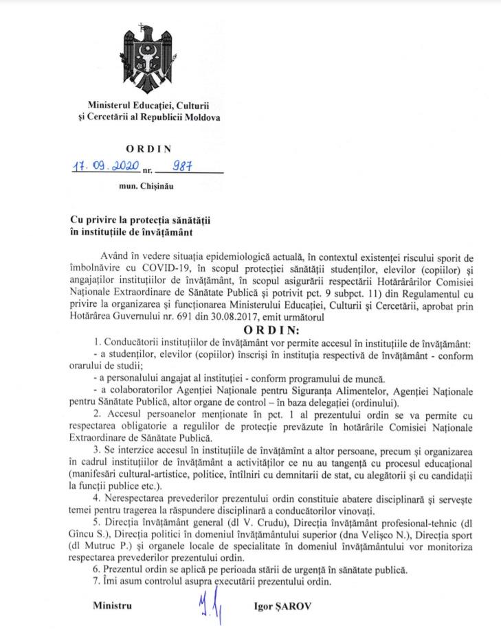 ВМолдове политикам запретили посещать школы. Как идругим посторонним