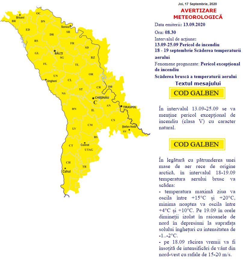 ВМолдове синоптики предупредили опохолодании, ожидаются заморозки