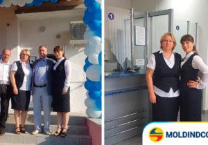 Moldindconbank становится ближе к своим клиентам в Кэинарь