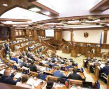 Legislativul a aprobat în prima lectură modificarea Bugetului asigurărilor sociale de stat