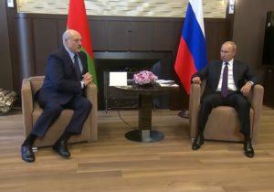 «В этот сложный момент». Россия предоставит Беларуси $1,5 млрд в кредит