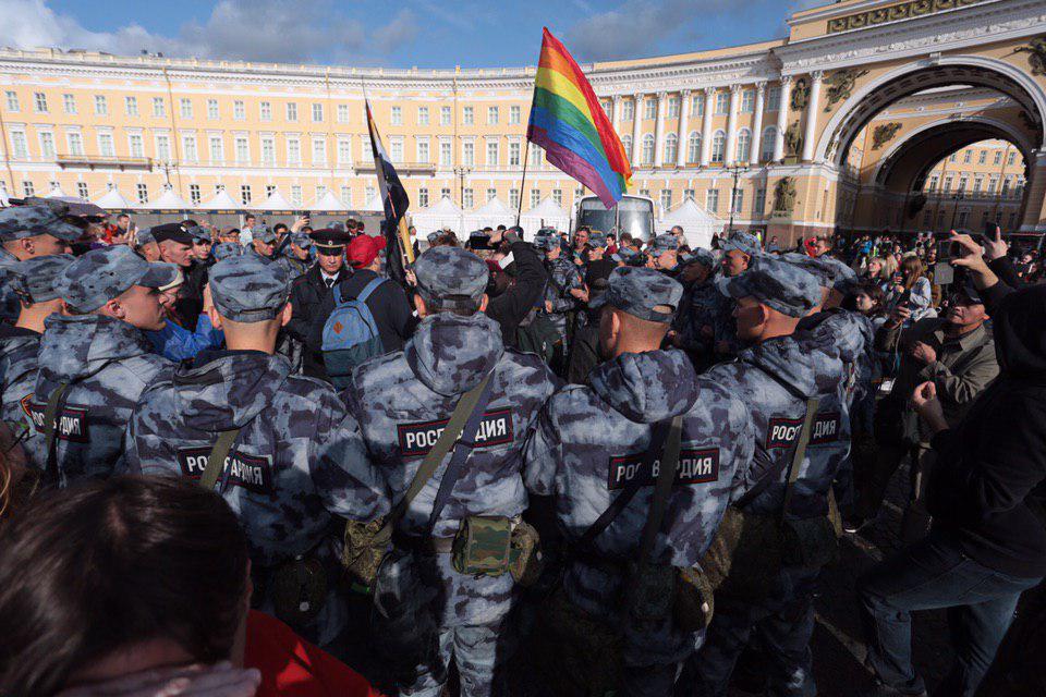 X Санкт-Петербургский Прайд 2019. Задержание участников.