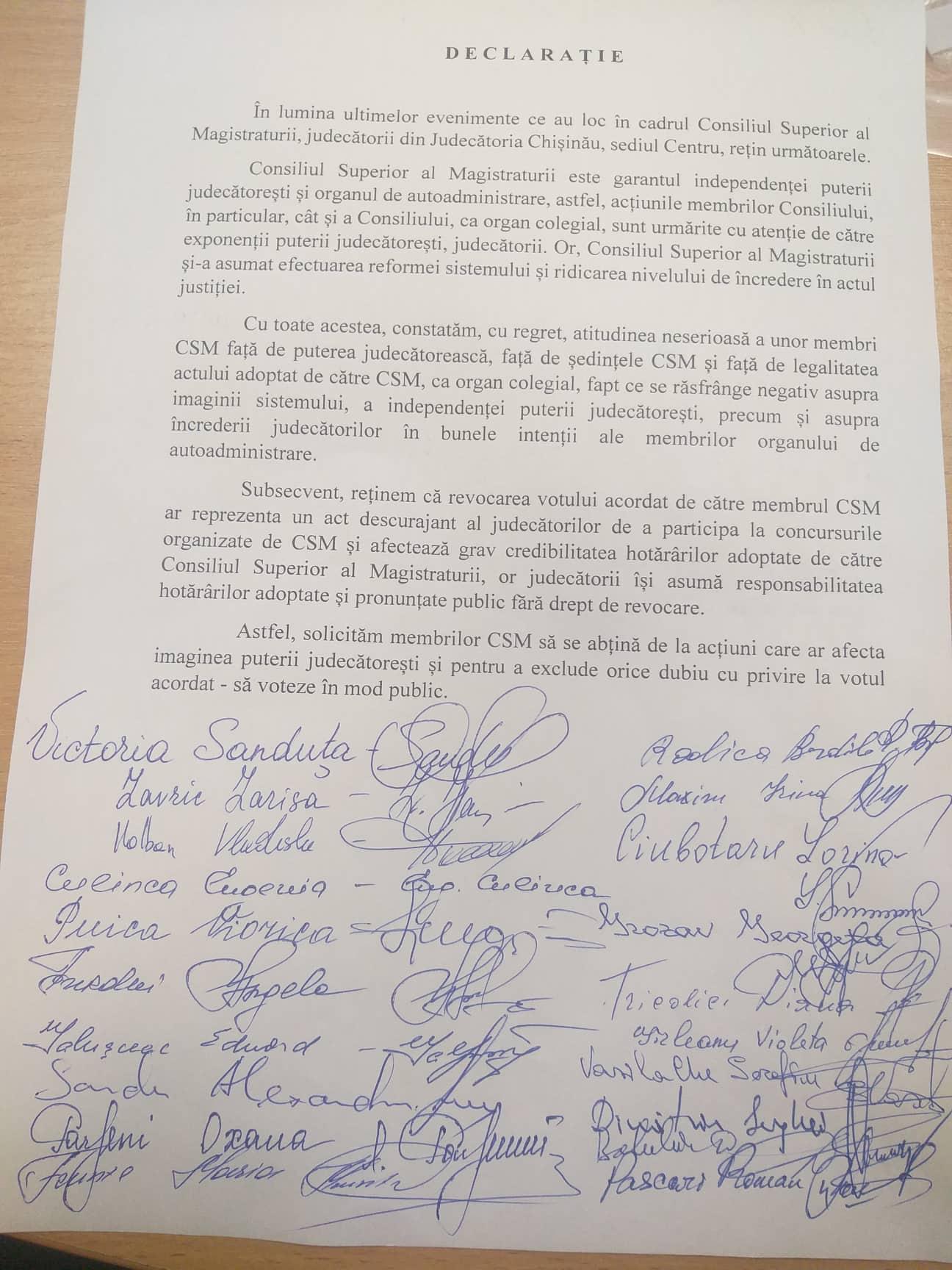 Судьи Кишинева раскритиковали ВСМ за «несерьезность». Что случилось (DOC)
