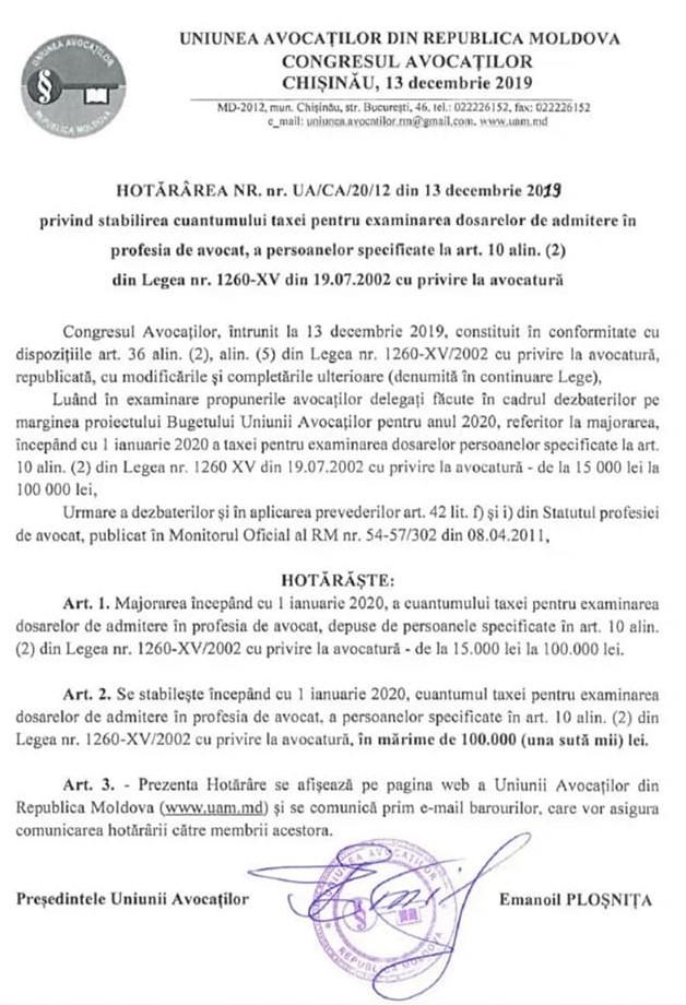 Апелляционная палата отменила сбор 100тыс. леев залицензию адвоката
