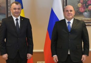 Кику иМишустин обсудили подписание кредитного соглашения ипомощь молдавским фермерам