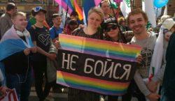 Первомайское шествие в Петербурге, 2019
