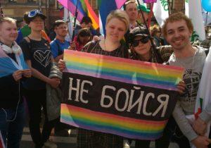 Дипмиссии 30стран выразили поддержку ЛГБТ-сообществу вМолдове