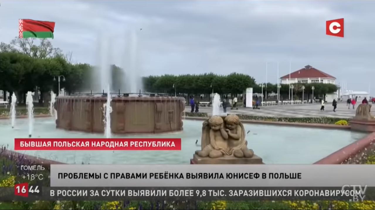 ВБеларуси госканал назвал Украину иЛитву бывшими республиками СССР