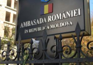 România a transferat cele 300 de mii de euro destinate societății civile și presei independente din Moldova