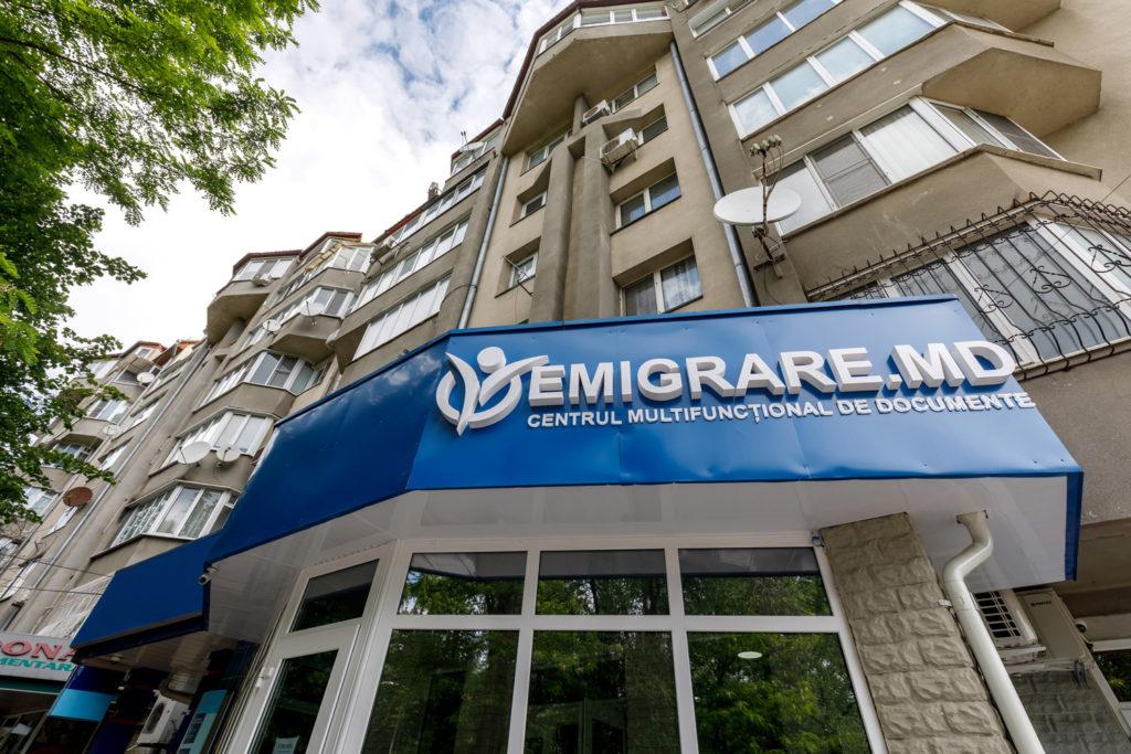 Emigrare.md: 15 лет мы помогаем быстро и легко получить румынское и молдавское гражданство