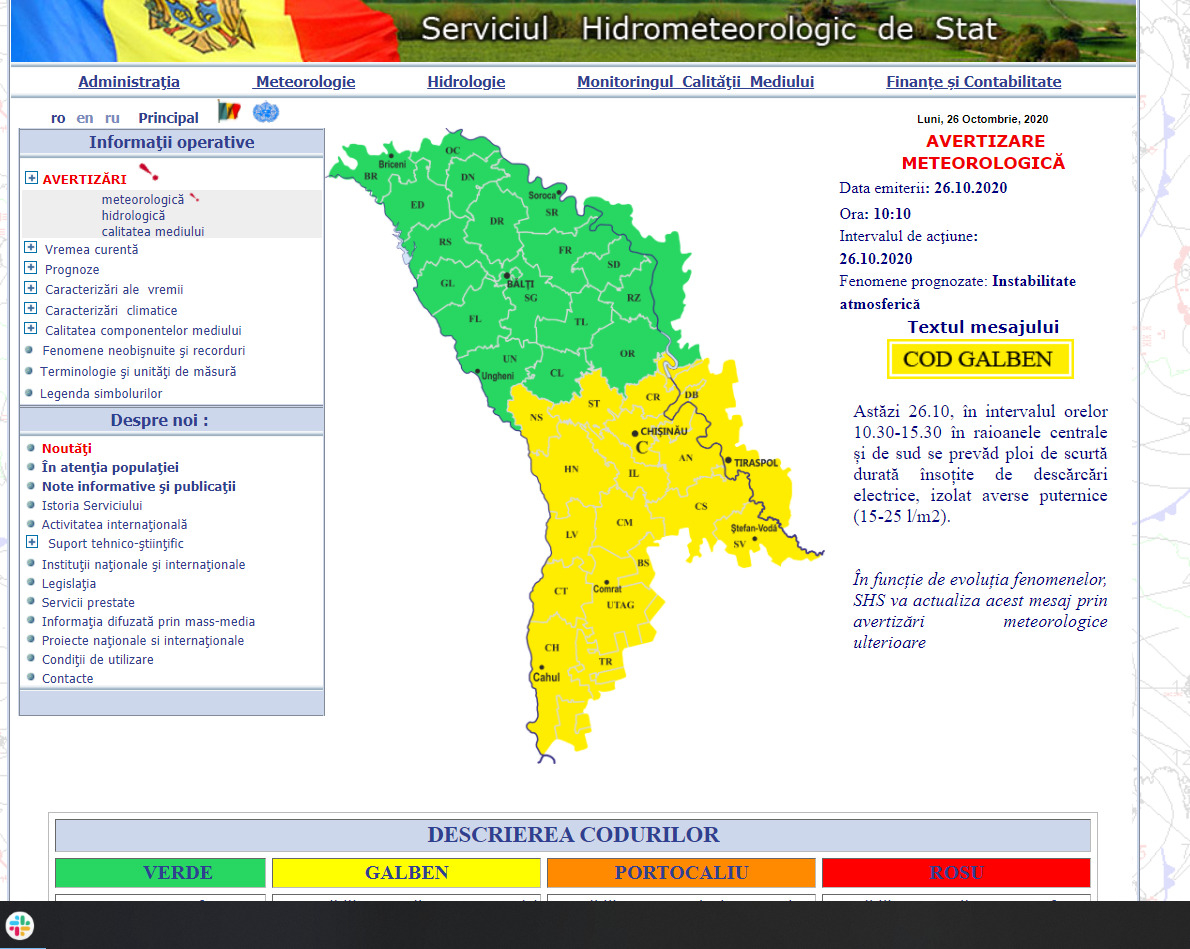 ВМолдове синоптики объявили желтый код из-за ливней