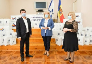Gimnaziul internat pentru copii orfani nr. 3 din mun. Chișinău a beneficiat de susținere din partea Statului Israel