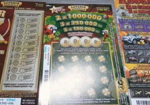 NM Espresso: despre monopolul statului în industria jocurilor de noroc, perchezițiile la Consulatul Moldovei și tarifele pentru evacuarea gunoiulu