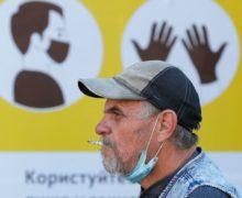 ВТурции из-за коронавируса запретили курить в общественных местах