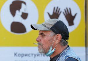 Un nou record de infectări în Ucraina timp de 24 de ore