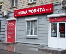 Nova Poshta Moldova și-a extins rețeaua în Chișinău și a deschis sucursale în Bălți și Comrat