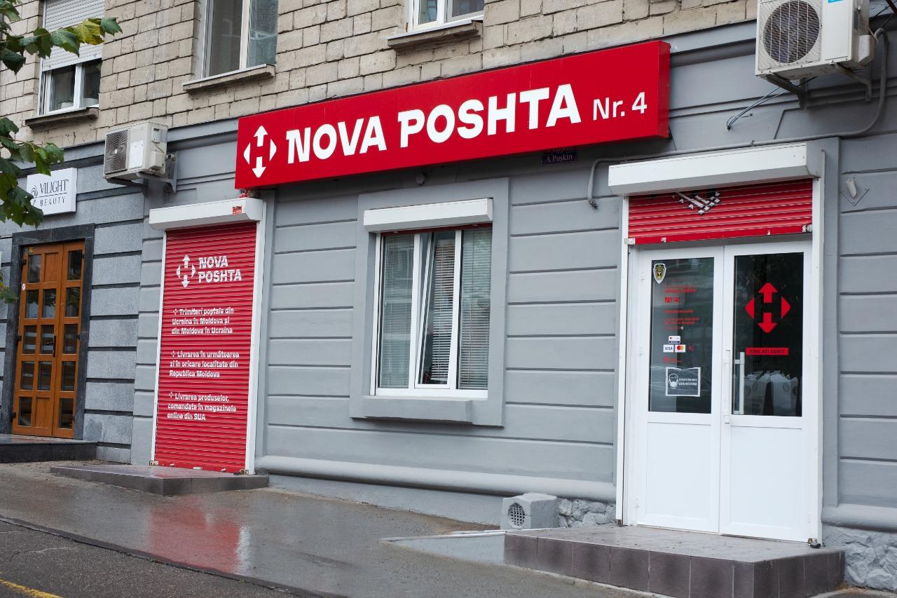 Nova Poshta Moldova