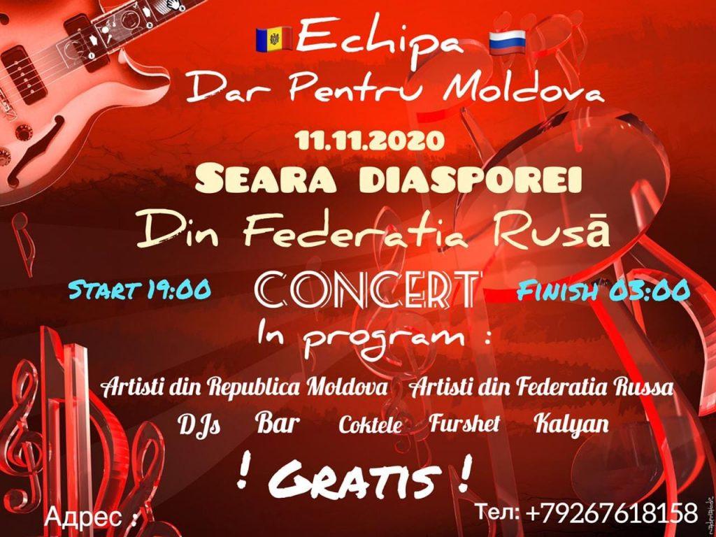 Concert la Moscova. Organizatorii neagă legătura cu alegerile, dar publică mesaje în susținerea lui Dodon (UPDATE)