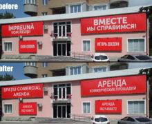 «Молдова дала под зад хамству». Первая реакция соцсетей напобеду Санду