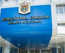 ВКишиневе здание суда Буюкан эвакуировали из-за возможной угрозы взрыва (ОБНОВЛЕНО)