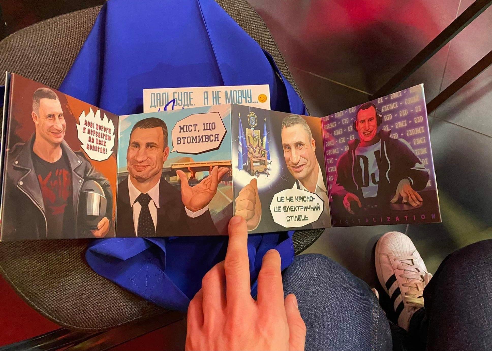 Кличко выпустил книгу своих смешных высказываний