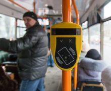 ВКишиневе сянваря запустят пилотный проект электронной оплаты проезда вобщественного транспорте