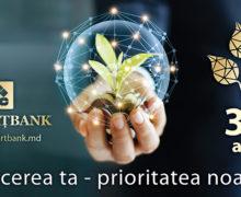 Comerţbank: Приоритет банка— развитие его клиентов