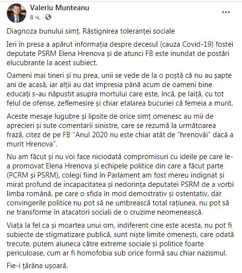 Răutatea hăului. Decesul ex-deputatei Elena Hrenova a demonstrat fața societății moldovenești