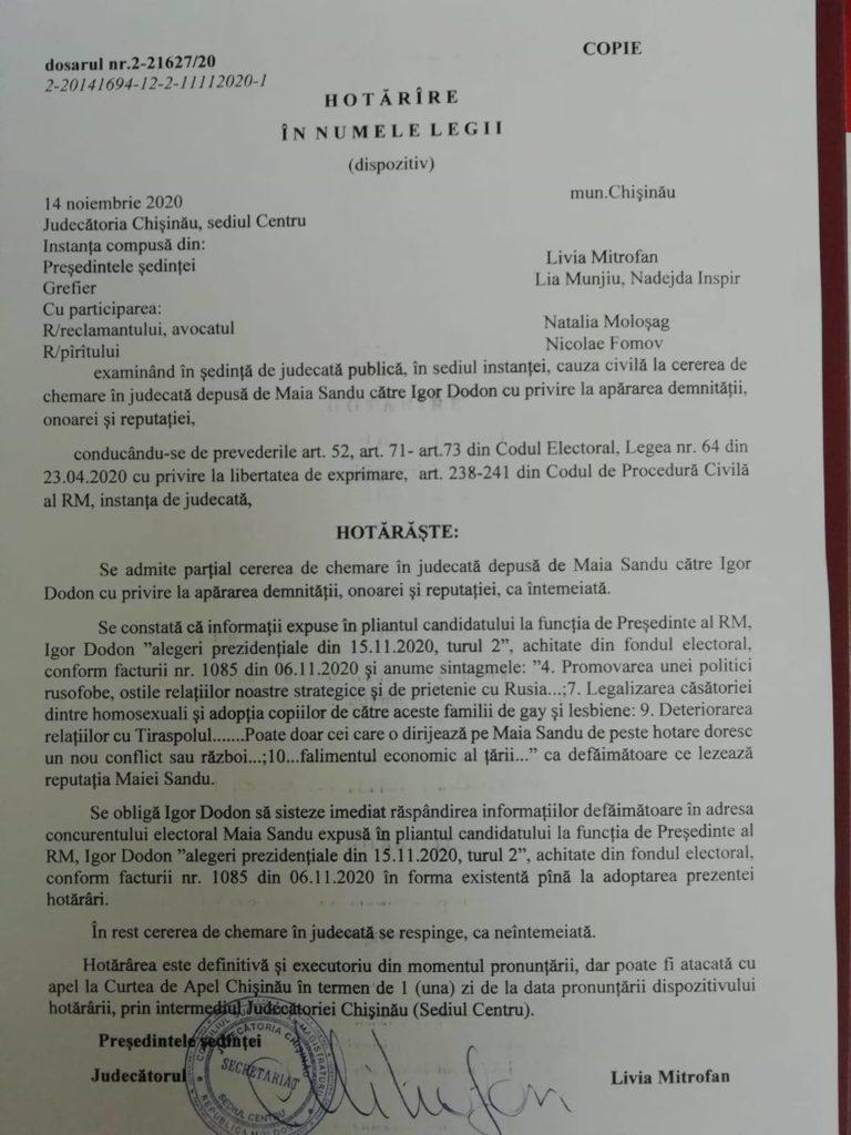 В предвыборных листовках Додона нашли «порочащую информацию». Суд постановил прекратить их распространение