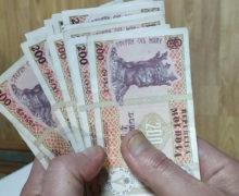 ВМолдове 179 малоимущих семей будут получать социальную помощь вхолодный период года