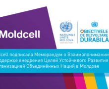 Moldcell – первая компания, подписавшая с ООН в Молдове Меморандум о взаимопонимании о поддержке внедрения Целей устойчивого развития