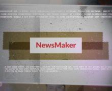 NewsMaker сделал первый в Молдове сериал в формате Screenlife. Все происходит на экране компьютера (ТИЗЕР)