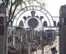 ОтАнтонеску до«коллективной вины». Каким был Холокост натерритории Молдовы икакие вопросы это ставит перед нами сегодня