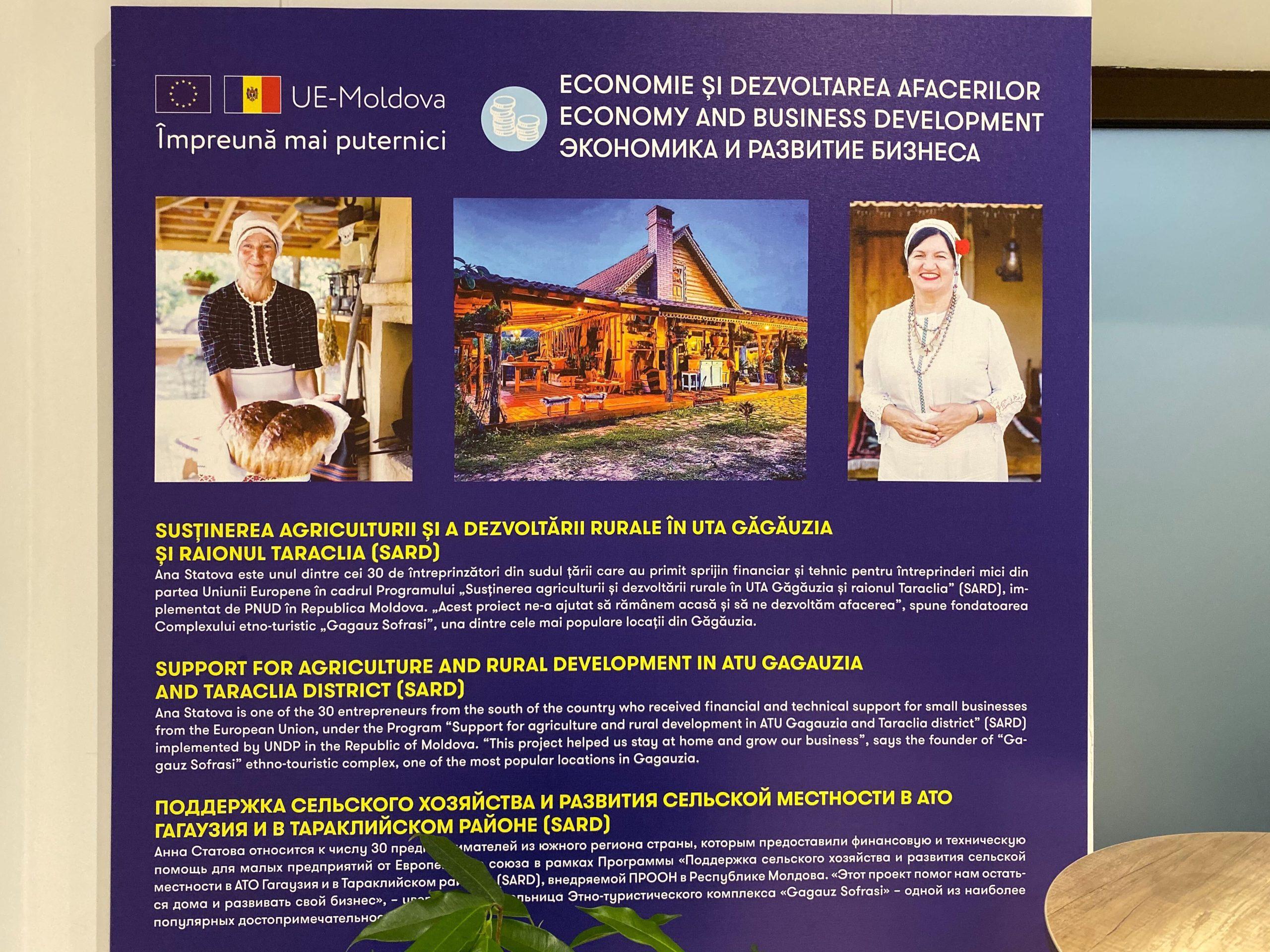В Кишиневе открылось «Европейское кафе». Петер Михалко провел экскурсию (ВИДЕО)